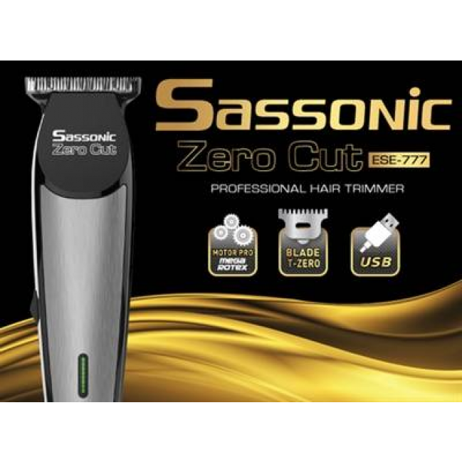 Sassonic ESE 777 מכונת תספורת פיניש מקצועית זירו קאט -