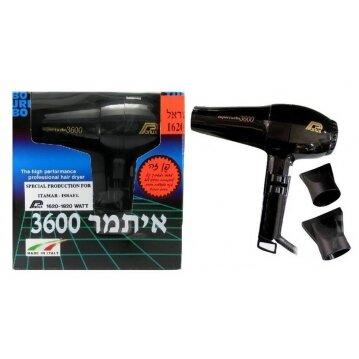מייבש שיער איתמר דגם 3600 PARLUX