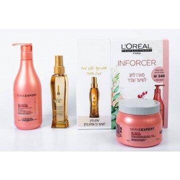 L'oréal אינפורסר מארז מוצרים למניעת שבירת שיער וחיזוק השערה