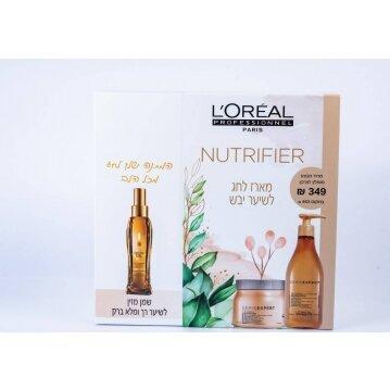 L'oréal סרי אקספרט מארז מוצרים לשיער יבש-2