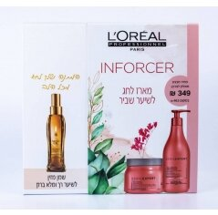 L'oréal אינפורסר מארז מוצרים למניעת שבירת שיער וחיזוק השערה -